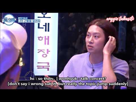 [ENG] HEECHUL TALK ABOUT HIS SONG