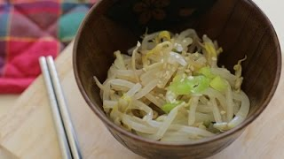 Easy Korean Bean Sprout Salad Recipe (sukju Namul)