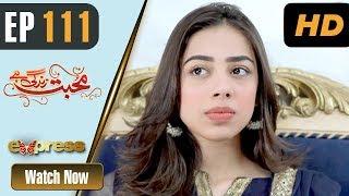 Pakistani Drama   Mohabbat Zindagi Hai - Episode 111   Express Entertainment Dramas   Madiha