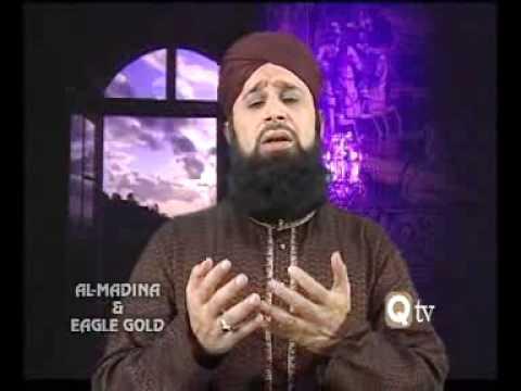 An Nabi Sallu Alaih By Owais Raza Qadri