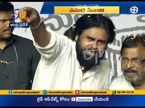 KCR is Indirectly trying to Influence Andhra Elections | Pawan Kalyan