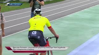 Ярослав Попович - о желании стать президентом Федерации велоспорта Украины