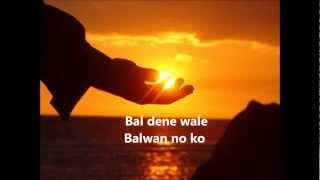 Allah tero naam, Ishwar tero naam...Sabita Mahapatra.wmv
