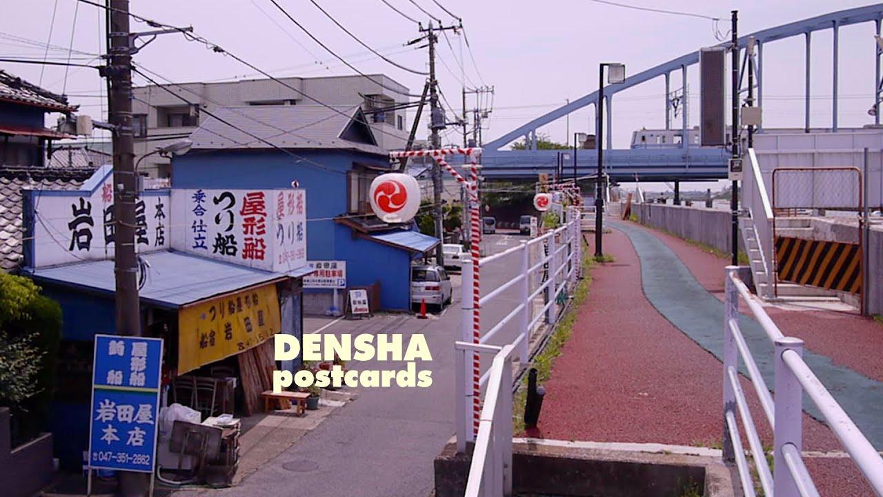 Densha Postcards | My RØDE Reel 2020