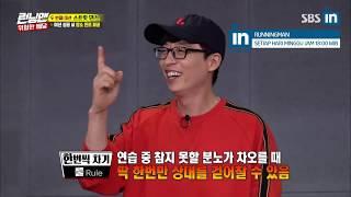 [Old Video]Ha Ha's dance never fails in Runningman Ep. 418 (EngSub)
