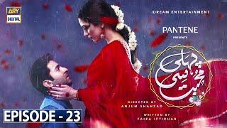 Pehli Si Muhabbat Episode 23 - Presented by Pantene [Subtitle Eng] - 3rd July 2021- ARY Digital