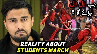 What I Felt in Students Solidarity March? | Reality About Students March & Students Unions