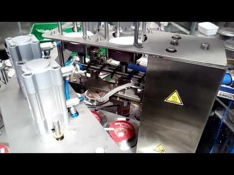 Двухрядный автомат для фасовки в стаканчик