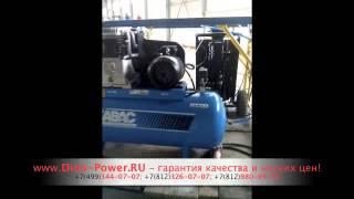 УРОК: Как организовать рабочее место при распылении ППУ?(Оборудование для напыления пенополиуретана DP-FA50 Модель DP-FA50. Напряжение/мощность: 380В/50Гц, 11000Вт/30А; Соотноше..., 2013-06-07T09:56:01.000Z)