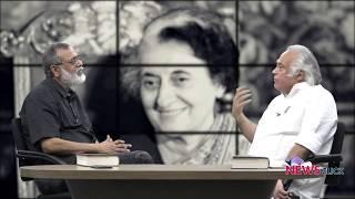 Jairam Ramesh: P. N. Haksar was a Moral Compass for Mrs. Gandhi