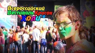 ЛИЦОМ В КРАСКУ