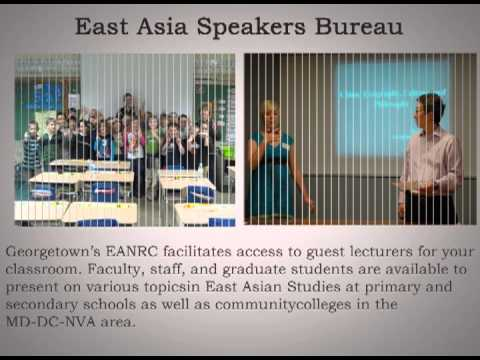 East Asia National Resource Center at Georgetown University