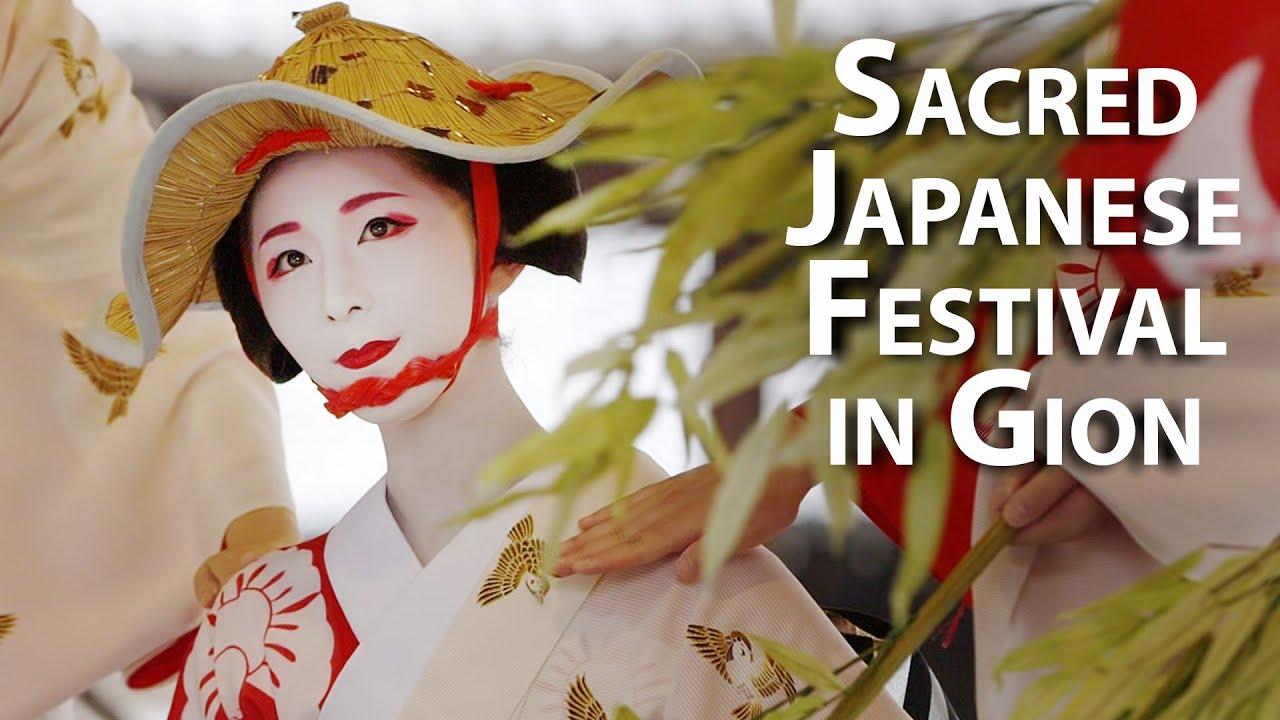 Gion Matsuri: Yasaka Shrine Events (Omukae chochin/Hanagasa junko/Kankousai)