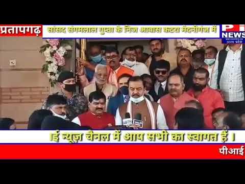 वैवाहिक समारोह में शामिल हुए प्रदेश के उपमुख्यमंत्री केशव प्रसाद मौर्य