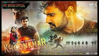 Jaya Janaki Nayaka KHOONKHAR || ppc movies official trailer || next movies in hindi 2019