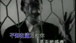 Jeff Chang - Bie Pa Wo Shang Xin
