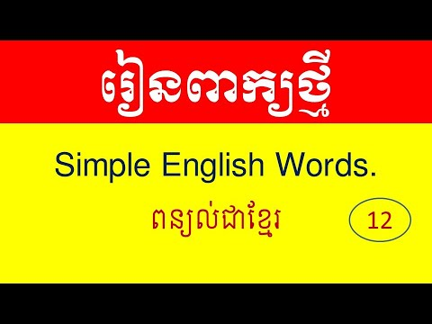 virtuoso - English to Khmer Meaning of virtuoso - khmer ...