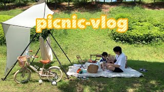 Picnic vlog. 동탄 노작공원 피크닉