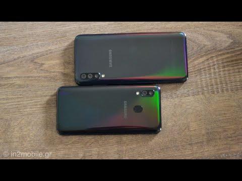 Samsung Galaxy A40 Vs Galaxy A50 [Greek]