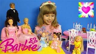 День Рождения Кети Много Подарков Играем в Куклы Барби Мода Видео для Девочек Обнимашки с Машей