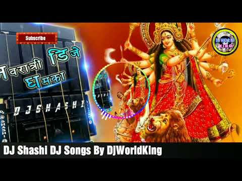 Jhuleli Jhuluwa Lagai Mori Maiya[Jagran] Visarjan Dance Mix By Dj Shashi