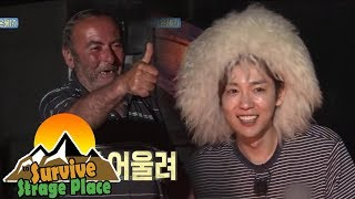 Video ['JINWOO' To Survive In Georgia] A Neighbor Gave Them Warm Hats 20170813 download MP3, 3GP, MP4, WEBM, AVI, FLV Desember 2017