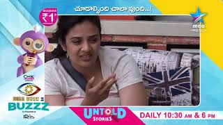 Elimination & Voting Discussion between Baba & Sreemukhi