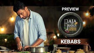 Kebabs - Raja Rasoi Aur Andaaz Anokha   Episode 25 - Preview   Ranveer Brar
