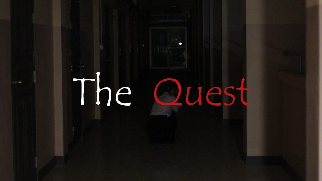Photo of เดอะเควสต์ (ภาพยนตร์) – THE QUEST… [Short Film]