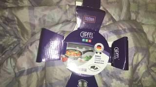 Review frying pans / обзор сковород Gipfel