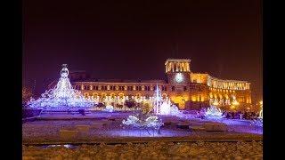 Зима в Ереване/ Новый год и Рождество 2018 / New Year and Christmas in Yerevan