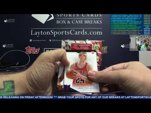 2017 18 Panini Chronicles Basketball Hobby 5 Box Break #3   RANDOM TEAMS