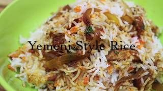Yemeni Style Rice