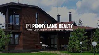 Лот 39005 - дом 410 кв.м., Новоглаголево, Киевское шоссе, 30 км от МКАД | Penny Lane Realty