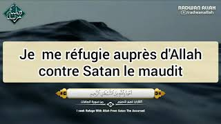Download قراءة القران بصوت جميلBelle récitation sourate as-saffat verset 139-182