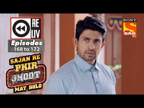 Weekly Reliv - Sajan Re Phir Jhoot Mat Bolo -  15th Jan  to 19th Jan 2018 - Episode 168 to 172