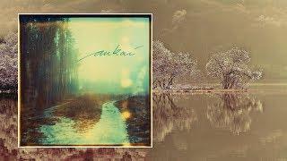 Aukai — Aukai [Full Album]