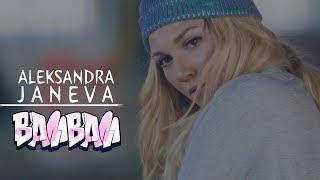 Aleksandra Janeva - BAM BAM [Official HD Video]