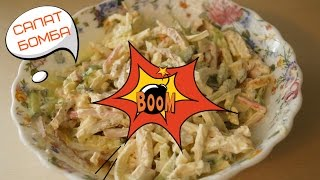 Салат с огурцом и сыром / Простые Рецепты На Каждый День