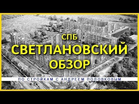 Продам квартиру 2,2 млн.р в ЖК Светлановский, приемка квартиры