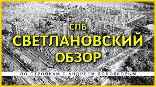 Продам квартиру 2,2 млн.р в ЖК Светлановский