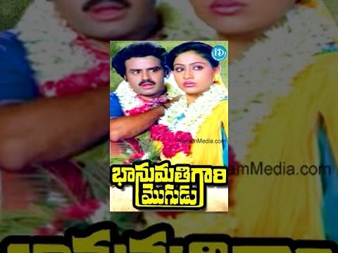 Bhanumathi Gari Mogudu Telugu Full Movie || Balakrishna, Vijayashanti || A Kodandaramireddy