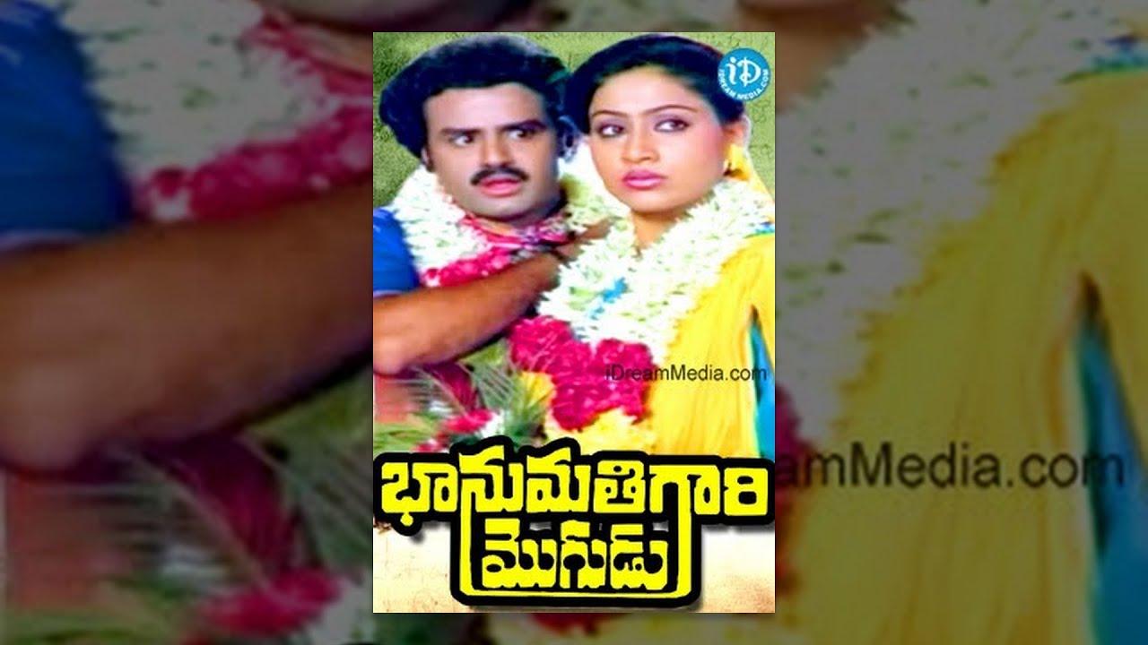 bhanumathi gari mogudu mp3 songs