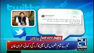News Headlines   1:00am   27 June 2019   24 News HD