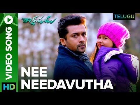 Nee Needavutha Video Song | Rakshasudu Telugu Movie | Suriya, Nayanthara | Yuvan Shankar Raja