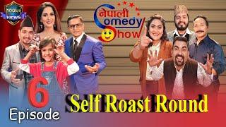 Nepali Comedy Show   EP 6   Afnai Pida   Nepali Stand-Up Comedy   Raja Rajendra Pokhrel & Team