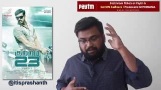 Kuttram 23 review by prashanth