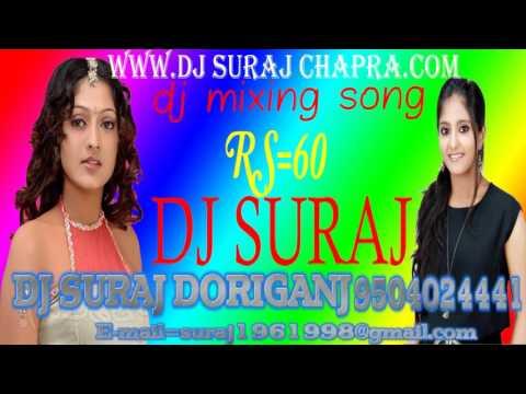 2008 se 2009 -Pawan Singh DJ+SURAJ+CHAPRA