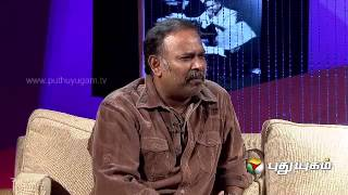 Natchathira Jannal - With Director Venkat Prabhu - Part 1