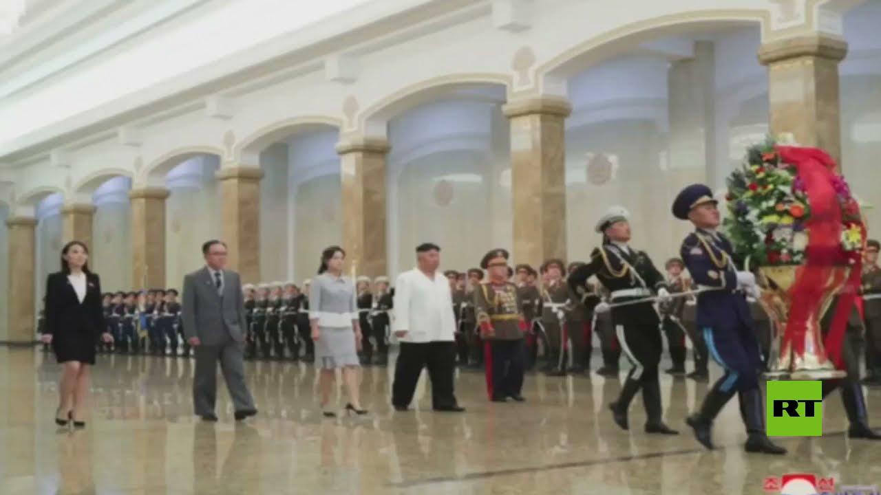 كيم جونغ أون وعقيلته يزوران قصر كومسوسان بمناسبة عيد ميلاد كيم إيل سونغ  - نشر قبل 10 ساعة